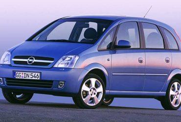 Cerco da privato Opel Meriva